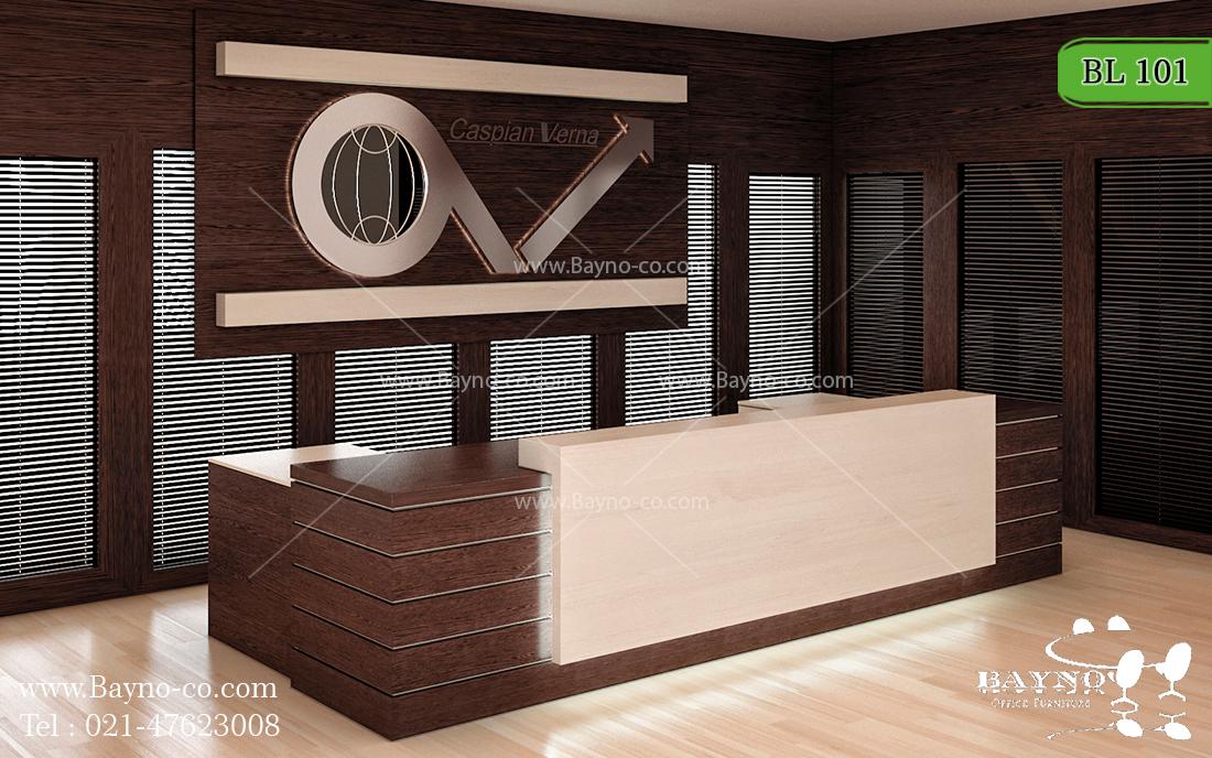 میز پذیرش ، نورپردازی و موارد دیگر در فضای پذیرش
