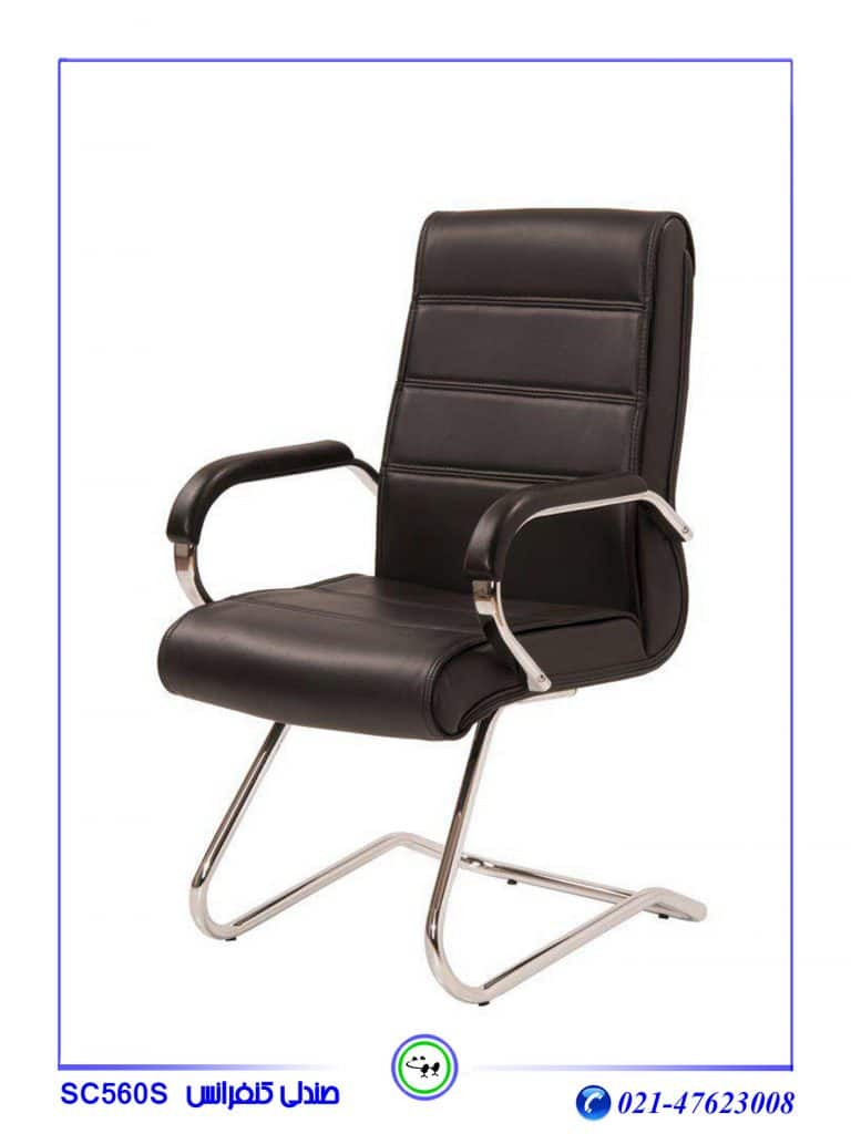 قیمت صندلی اداری و مواردی مهم در هنگام خرید آن