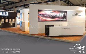 غرفه نمایشگاهی مبلمان اداری بینو (۱)