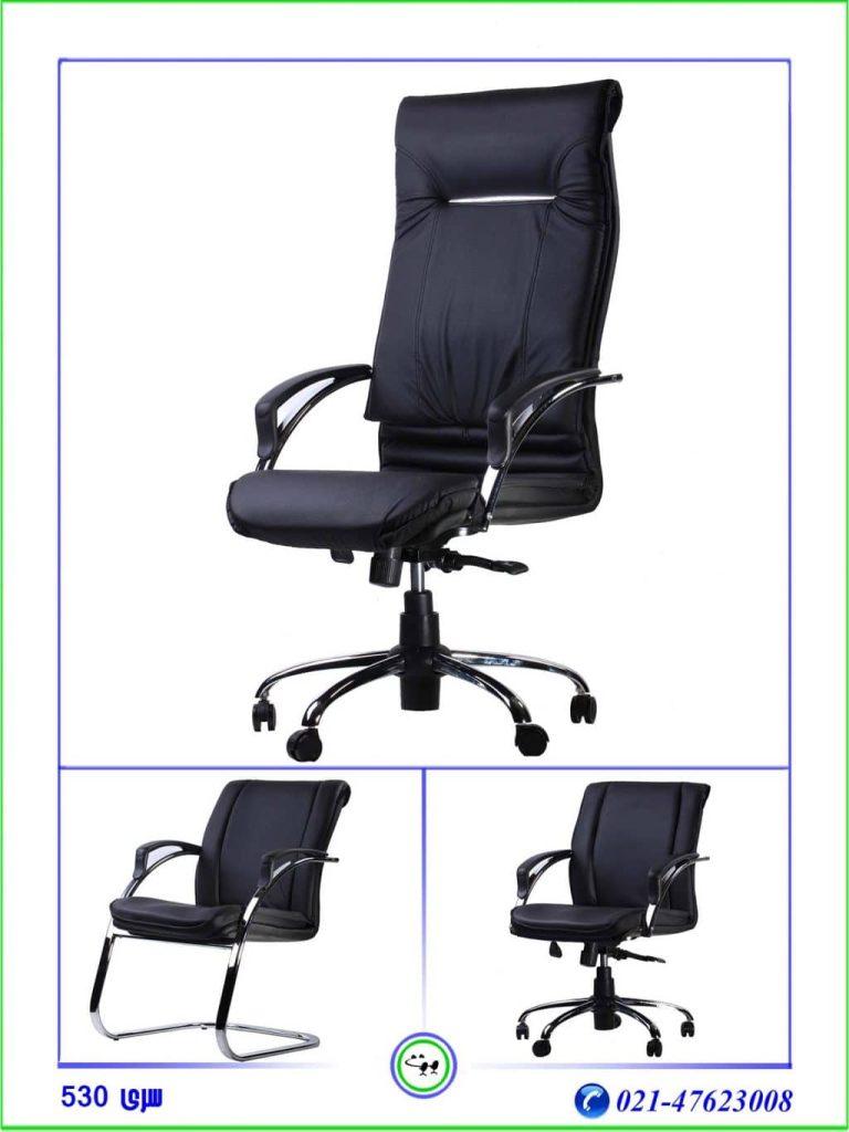 مشخصات نشیمنگاه یک صندلی اداری خوب