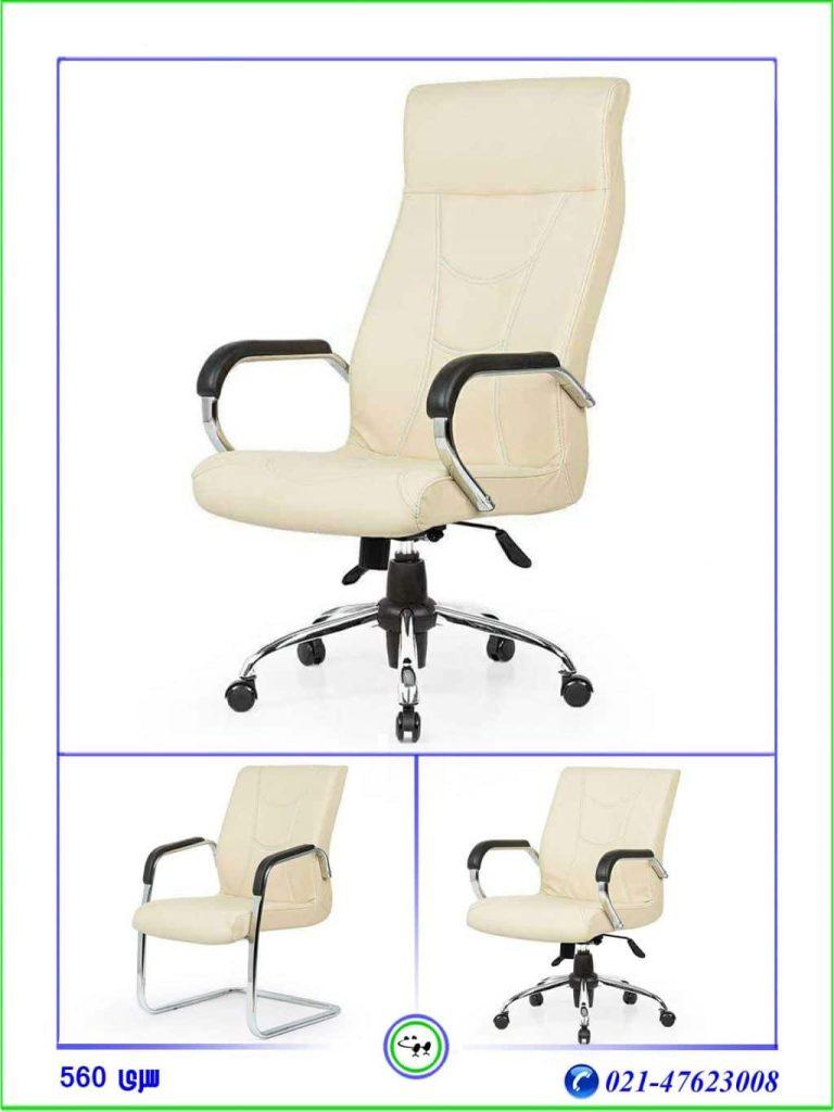 جنس یک صندلی اداری خوب
