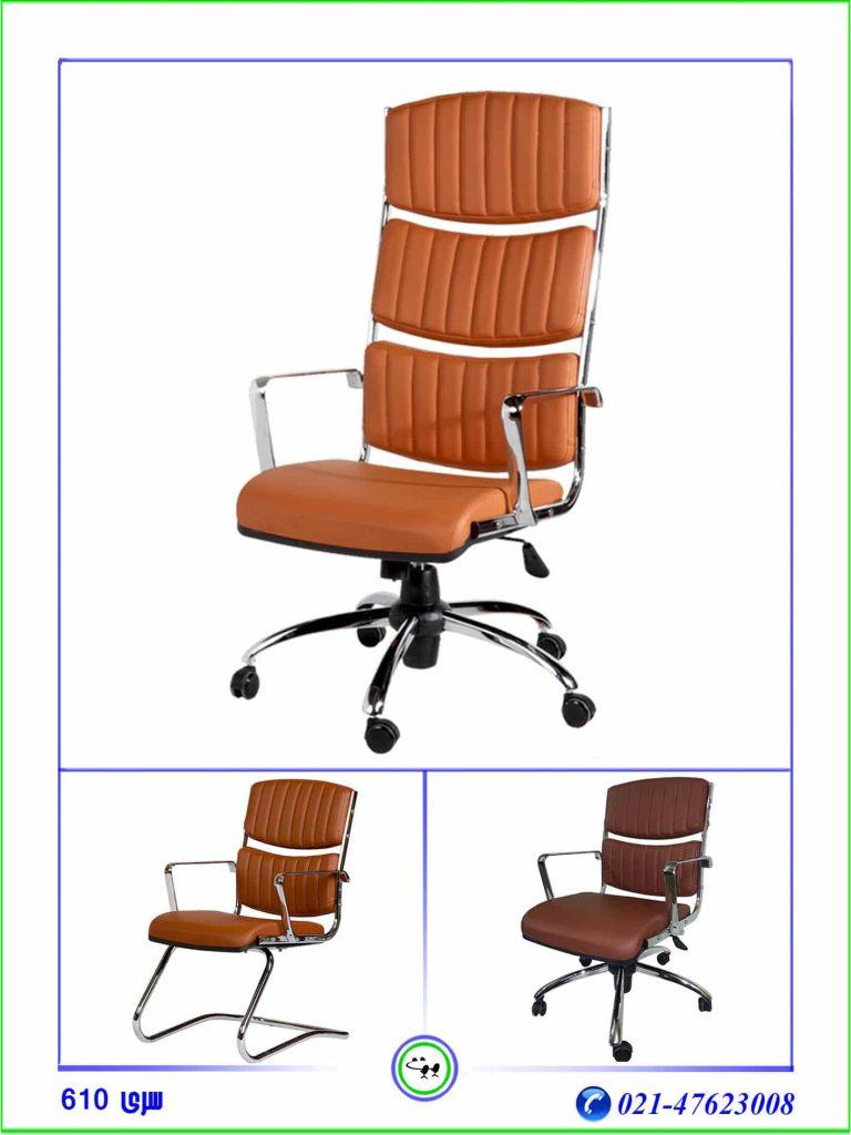2 - قابلیت تنظیم ارتفاع صندلی اداری خوب